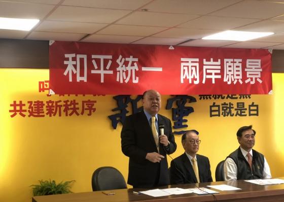 新党副主席李胜峰:台湾人是中国人 台当局为什么不敢承认?
