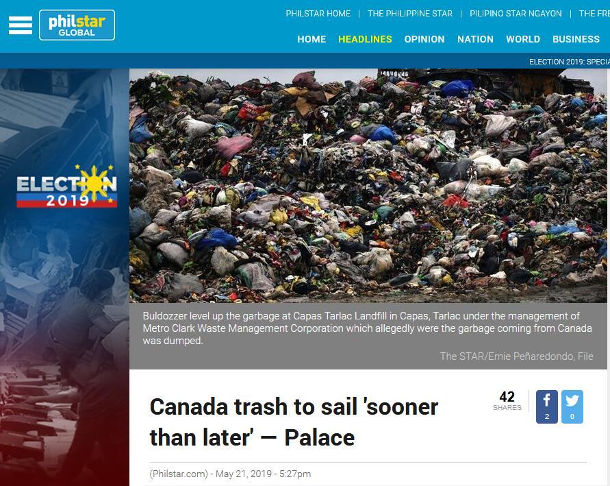"""""""垃圾戰""""要結束瞭?菲律賓:加拿大已派航運公司進行解決"""
