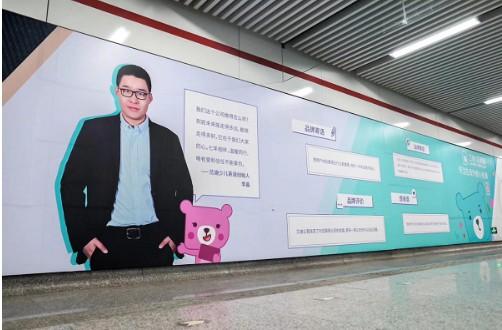 兰迪少儿英语携手创业企业助推杭城创业创新