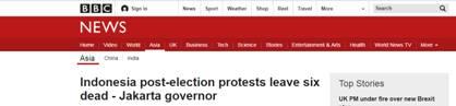 印尼大选引发冲突致6死200伤 超20名抗议者被捕