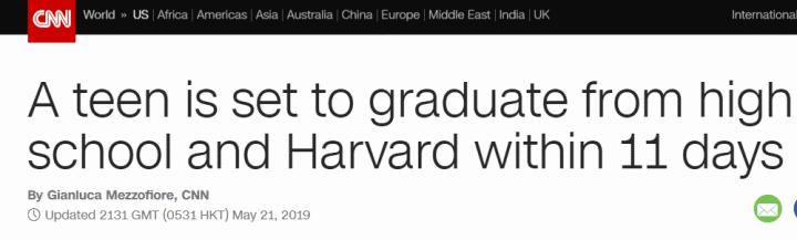 相隔11天,美国17岁少年相继拿到高中和哈佛大学毕业证_法国新闻_法国中文网