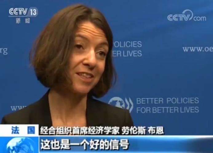 经合组织官员:对中国经济发展仍保持信心