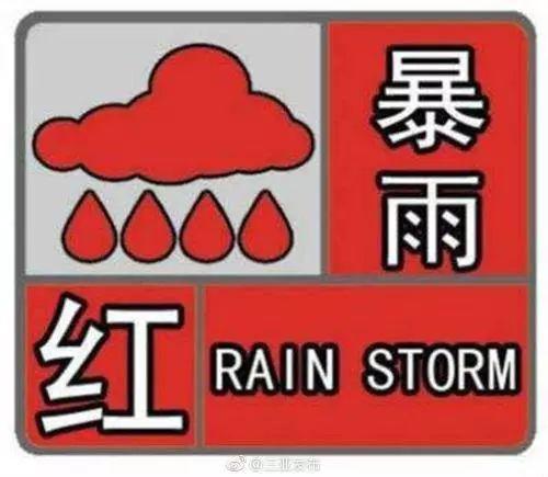 """""""雨神""""""""雷神""""齐聚!海口新海港附近惊现龙卷风"""