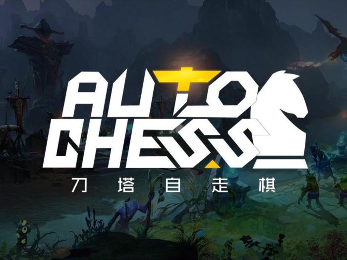Valve宣布开发独立版Dota自走棋