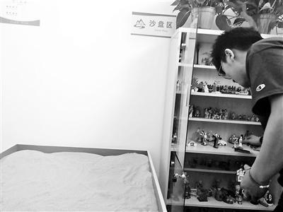 北京首家三级医院行为成瘾病房启用:设有KTV等