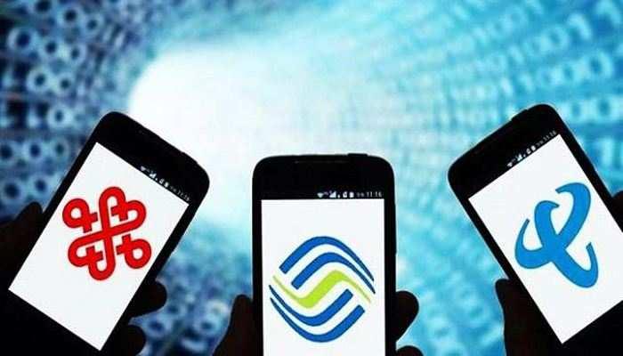 好消息!携号转网将于今年11月30日前在全国范围内实现