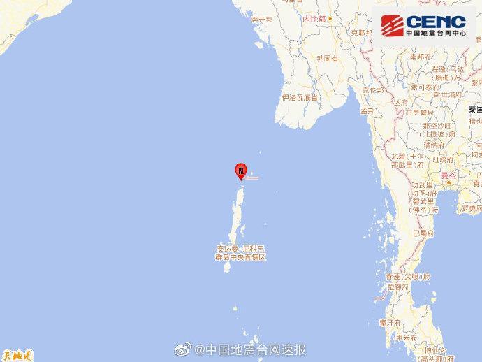 印度安達曼群島地區發生5.4級地震 震源深度20韆米