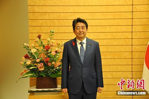 安倍會見新任韓國駐日大使 要求就勞工問題采取應對