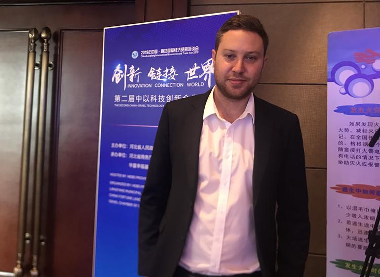 中国以色列商会总经理金瑞安:24家以色列公司,都带着合作意向而来