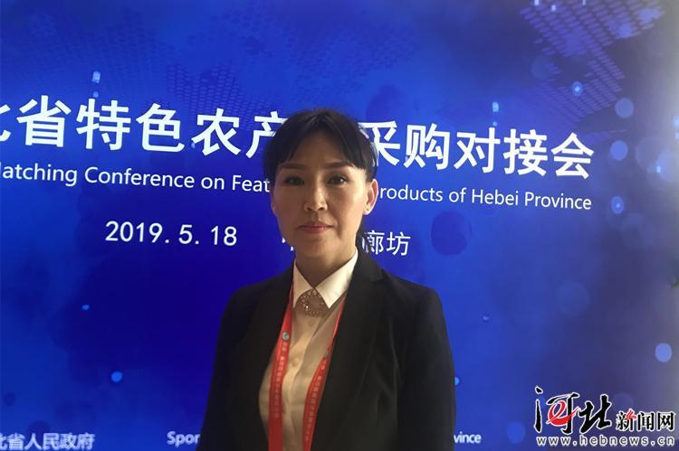 蒙古国欧亚贸易协会会长阿闰萨那:欢迎河北企业到蒙古国投资建厂
