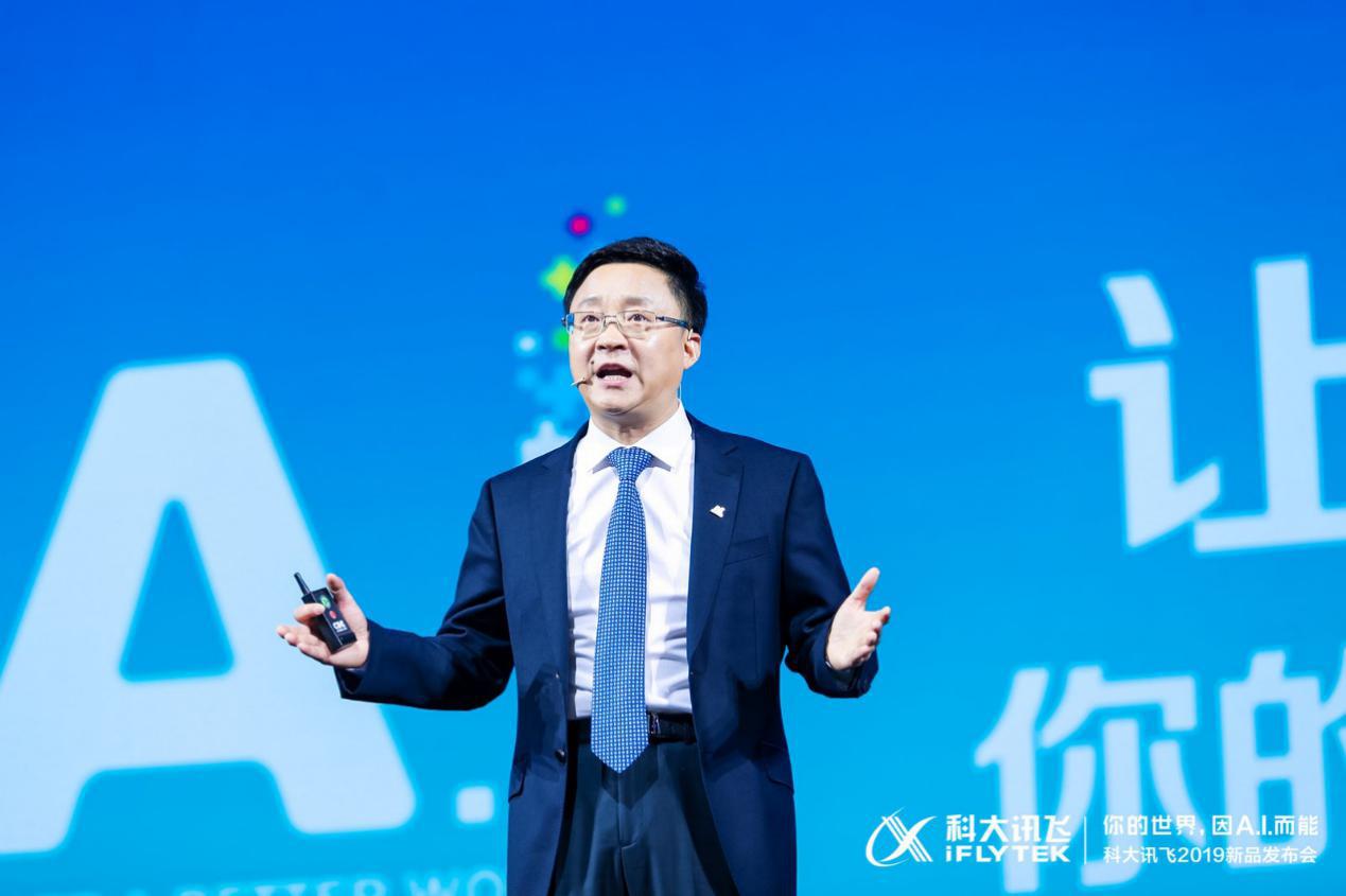 劉慶峰談AI技術價值在教育領域的兌現