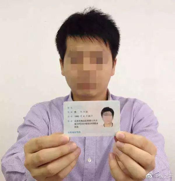"""细思极恐!你的""""手持身份证照""""可能正在被交易 一套20元"""