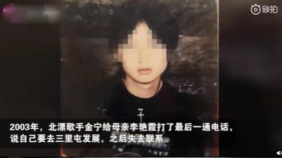 北漂歌手失踪16年 六旬母亲怕儿认不出自己做全脸整形