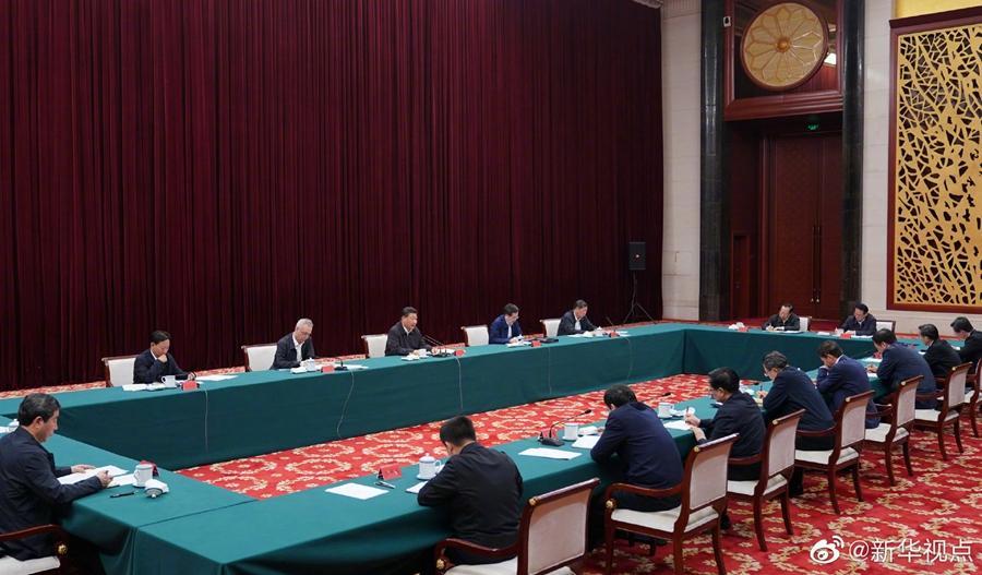 习近平主持召开推动中部地区崛起工作座谈会