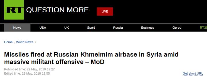"""叙利亚恐怖分子向俄空军基地发射17枚""""导弹"""",无一命中"""