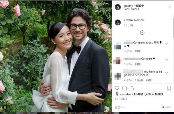 陈法拉晒婚礼花絮照 老公社交平台大年夜方宣布已婚