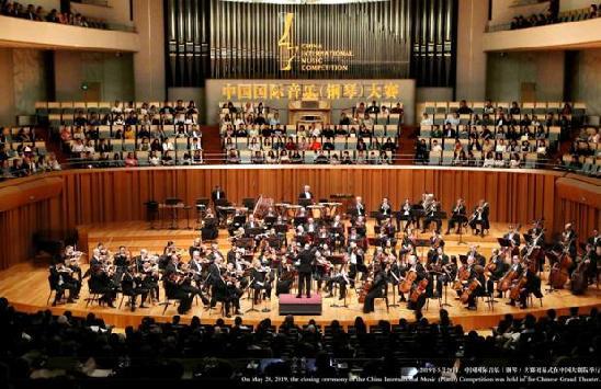中国国际音乐(钢琴教学)大赛顺利闭幕完美收官