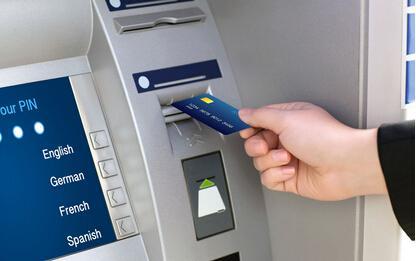2018年全球ATM数量首次下降