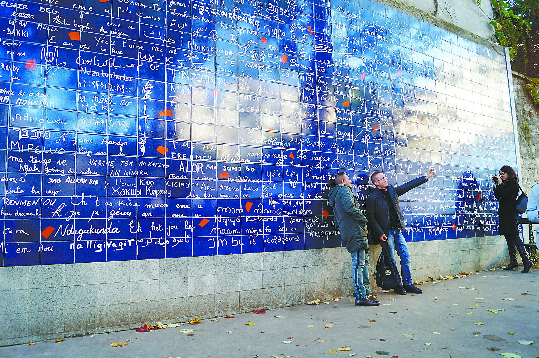 巴黎爱墙:爱的告白