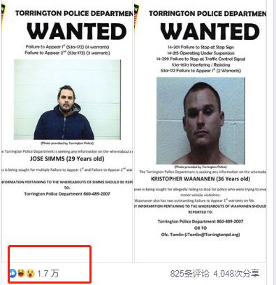 美通缉犯与警方谈条件:通缉海报获15000个赞就自首