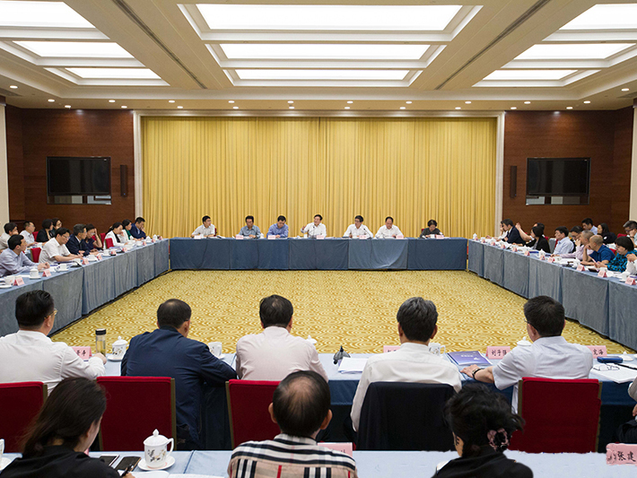 全国工商联法律服务工作会议在京召开