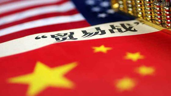 外媒:美发起贸易战让世界经济置身危险中