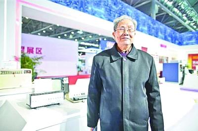 他研制了中国第一台微型计算机