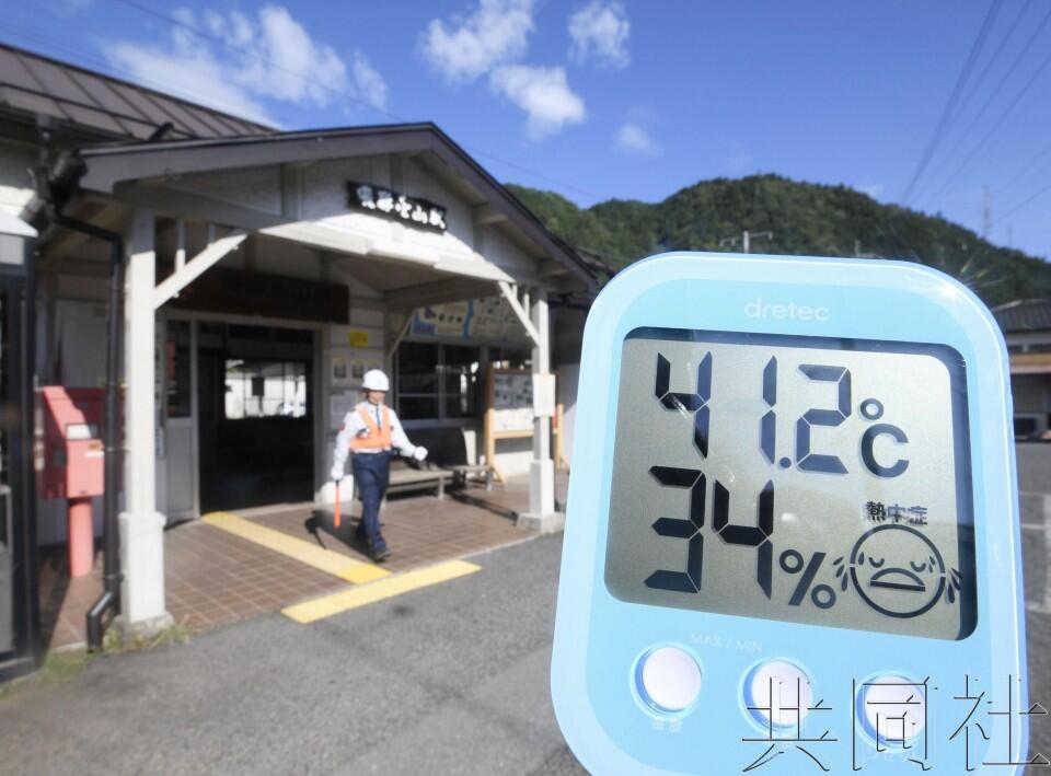 日本团队预测:全球气温升高将使酷暑日增1.8倍