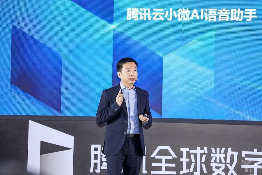 腾讯云小微AI助手 为行业提供智慧化转型助力