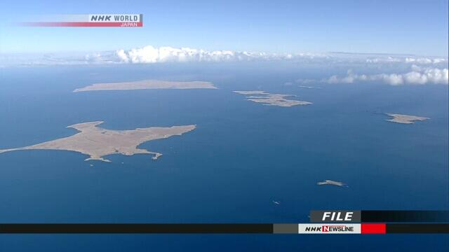 俄称2018年秋曾在南千岛群岛军演,超5成俄民众认定群岛属俄_法国新闻_法国中文网