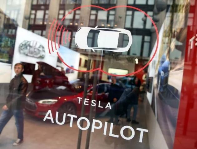 《消费者报告》:特斯拉Autopilot系统新功能不可靠