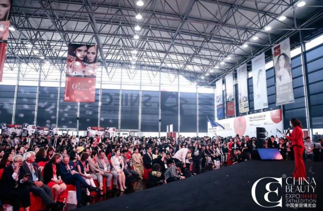 泰妆燃爆美博会 SNAILWHITE施妮薇以主宾国合作企业出席