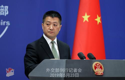 美议员建议对参与南海岛礁建设的中国公司和个人施行制裁 中方回应