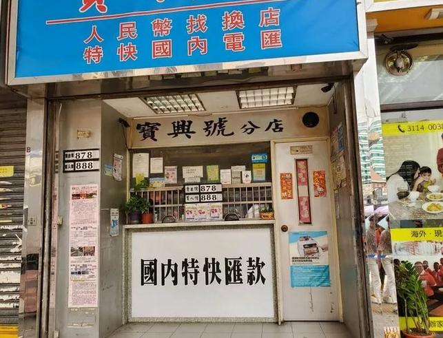 港片桥段?震惊香港的百万抢劫案是自导自演的局