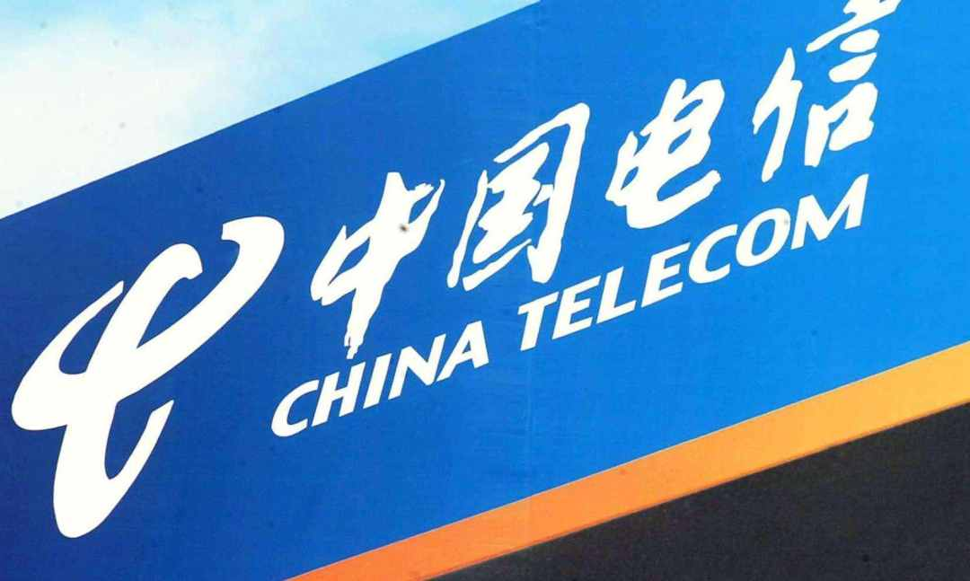 工信部就骚扰电话管控不力问题约谈中国电信