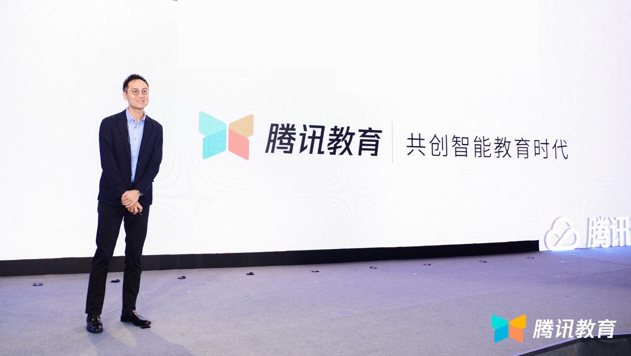 """腾讯教育品牌发布 腾讯微校为400所高校打造""""校省事""""体验"""