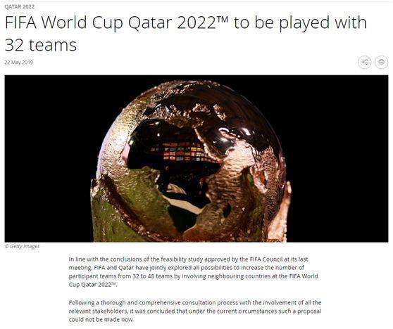 2022世界杯不扩军!网友:国足可以备战2026了