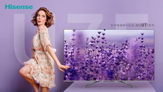 中怡康第19周畅销榜出炉 海信中高端电视包揽前三