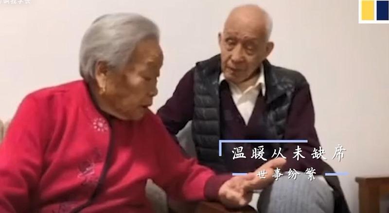 港媒:91岁爷爷奶奶爱情故事感动千万外国人