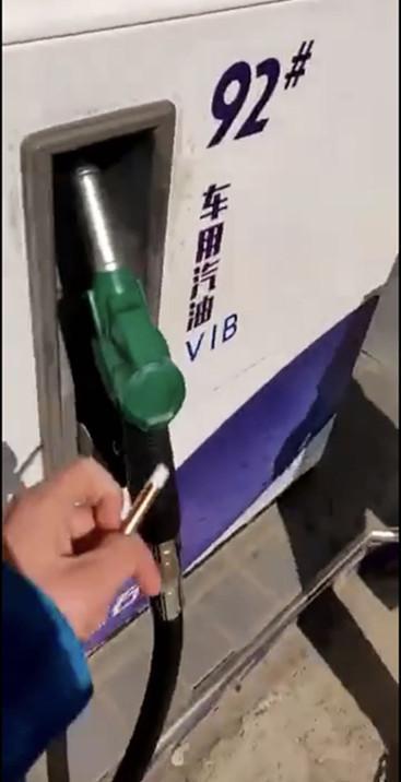 加油站员工恶搞炸油站 3人被行政拘留10日