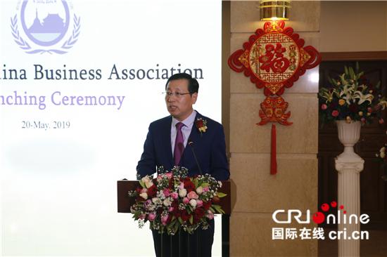 缅中商会在仰光正式成立 助推中缅经济走廊建设