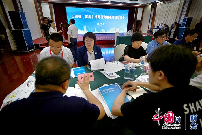 精准对接促共赢山西省(南昌)招商引资精准对接交流会43个项目签约