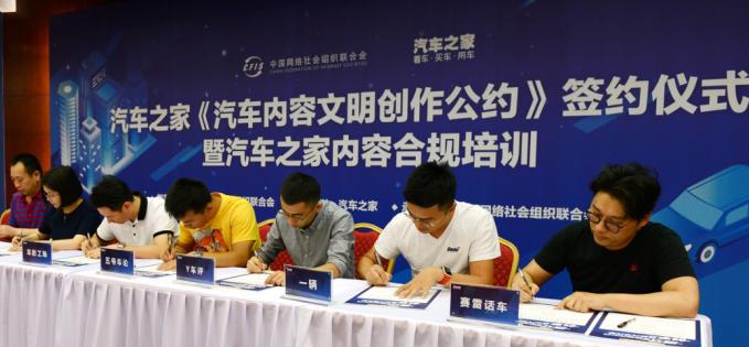 北京中大网视公司这就对行业头部的媒体及企业有了更高的要求