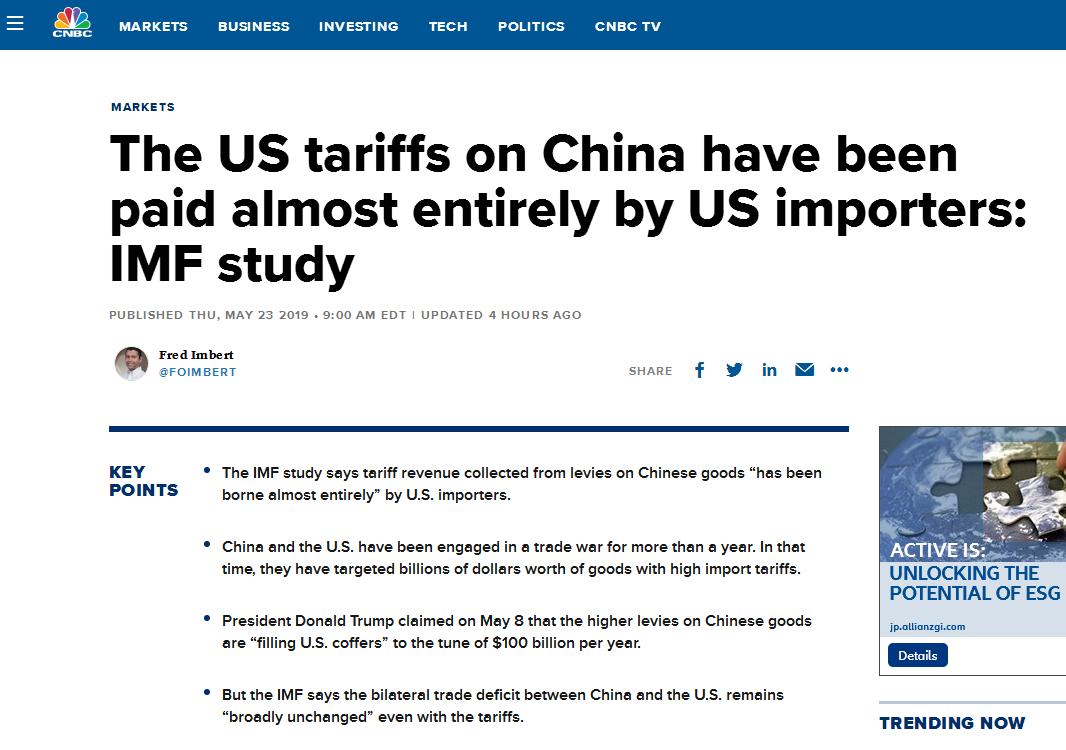 """IMF报告:美对华关税""""几乎完全""""由美国进口商买单"""