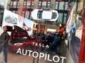 特斯拉Autopilot系统新功能不可靠