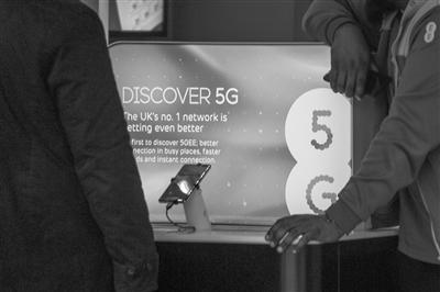 华为助力英国开通首个5G服务