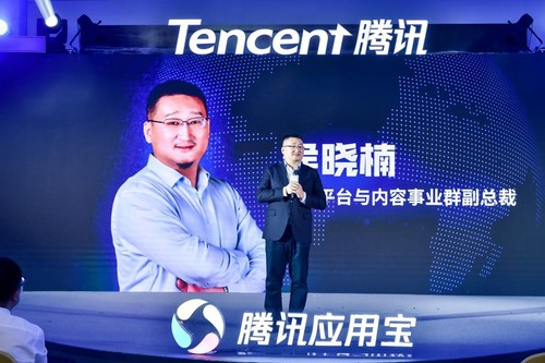 腾讯应用宝携手广东联通将推出5G云游戏试玩体验