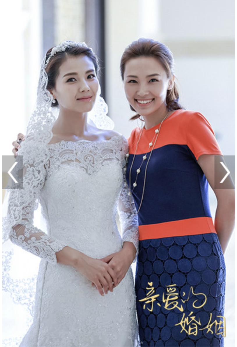 郑罗茜《亲爱的婚姻》搭档刘涛直击当代女性婚姻痛点