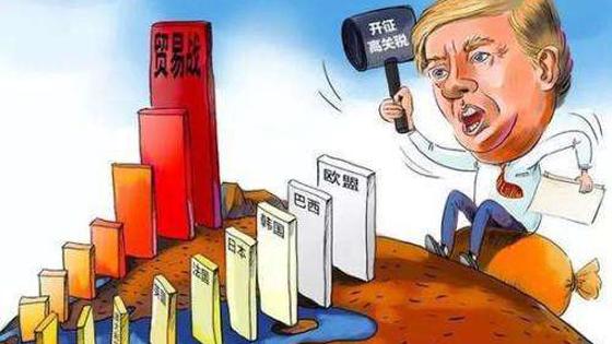 德国经济学家:特朗普的政策危害全球经济