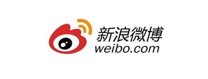 微博公布第一季度財報 營收增長將放緩